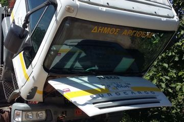 Διαγωνισμός για 1.000 μόνιμους υπαλλήλους μέσω ΑΣΕΠ - Οδηγός απορριμματοφόρου στον δήμο Αργιθέας