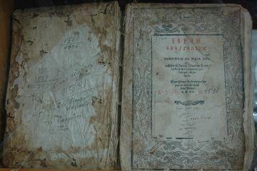 82.800,00 € για Επείγουσες σωστικές επεμβάσεις των τοιχογραφιών σε Μνημεία της Αργιθέας